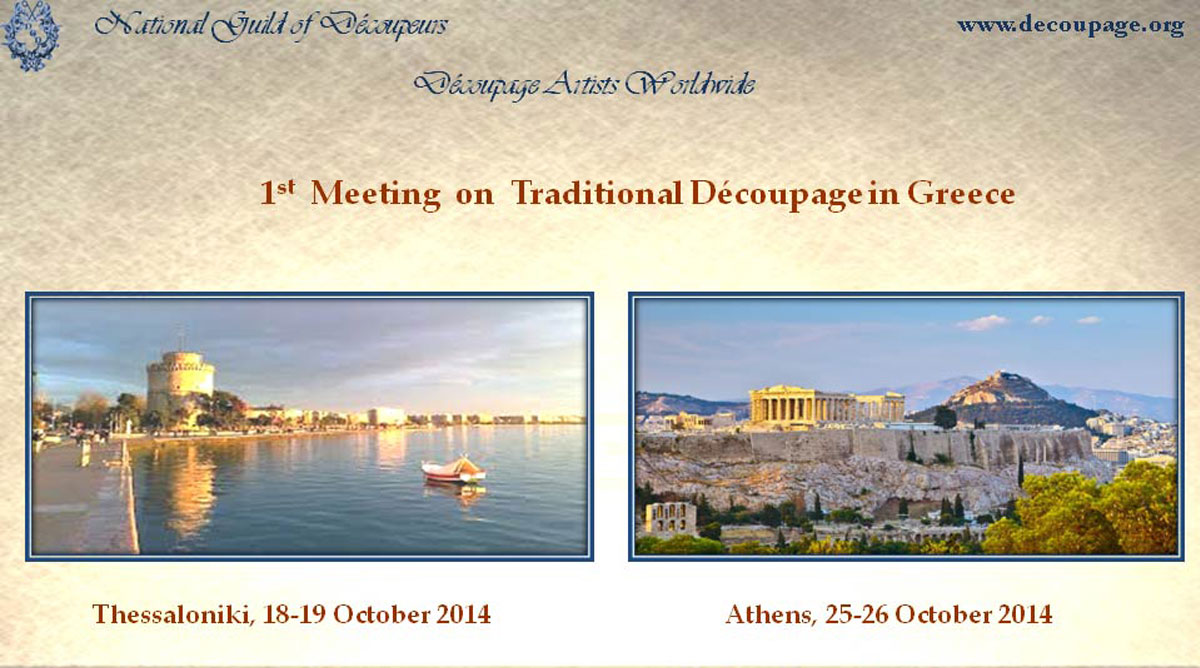 1st-meeting-on-traditional-decoupage-in-greece.jpg