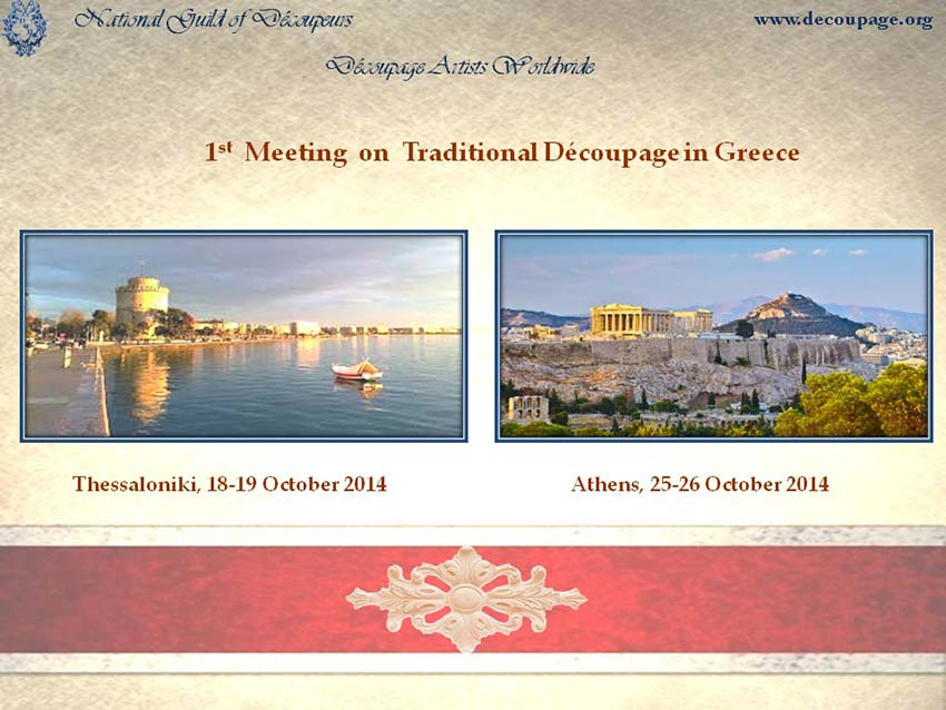 meeting-greece-