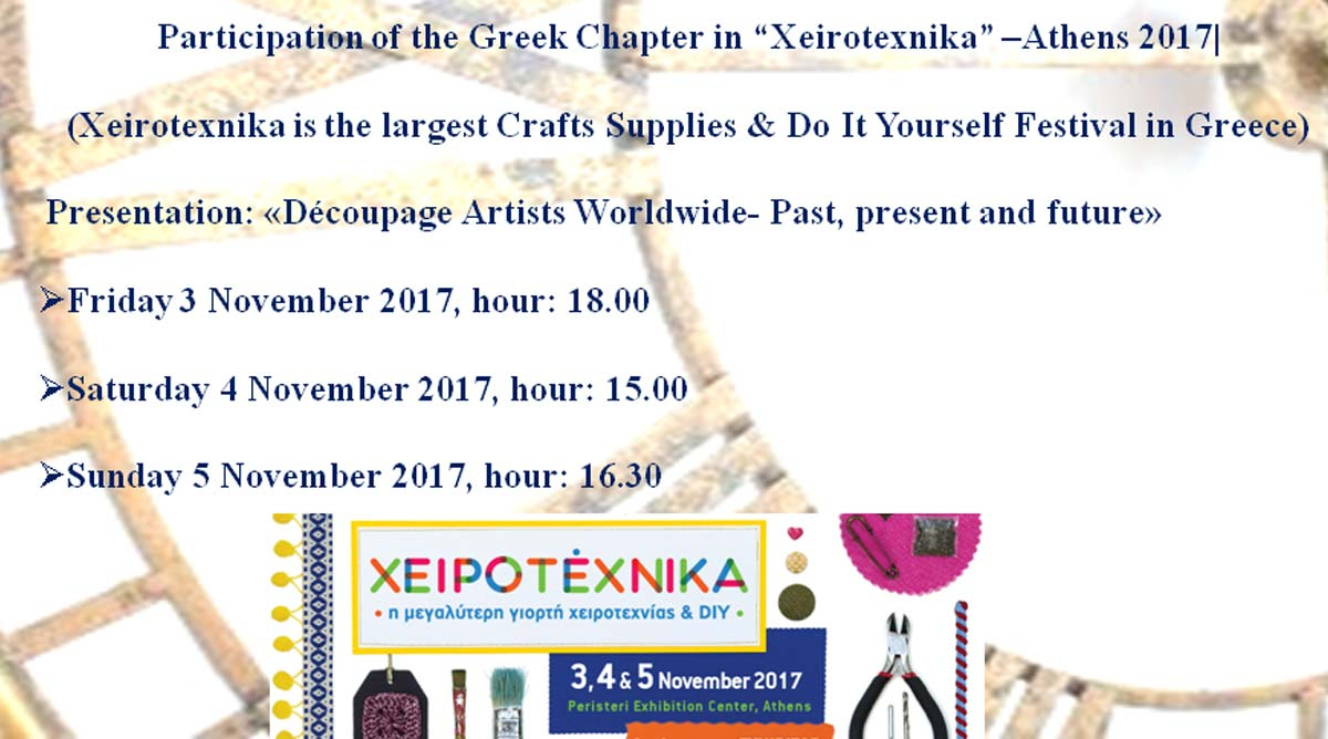 greek-chapter-athens-xeirotexnika-2017.jpg